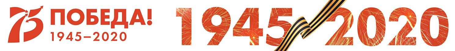 9may-2020
